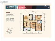创富中心城3室2厅2卫0平方米户型图