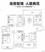 建业・春天里3室2厅2卫125平方米户型图