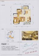 天誉城3室2厅2卫91--95平方米户型图