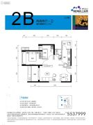 当代MOMΛ上品湾2室2厅1卫71平方米户型图