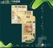 夏都海岸1室2厅1卫76平方米户型图