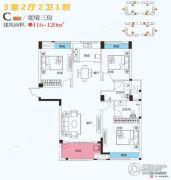 天汇龙城3室2厅2卫116--120平方米户型图