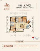 舜德湘江3室2厅2卫129平方米户型图