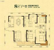 揽胜公园4室2厅2卫138平方米户型图