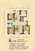 米兰小镇二期3室2厅2卫135平方米户型图