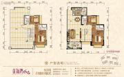 金海湾豪庭0室0厅0卫176平方米户型图