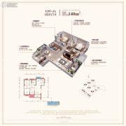 碧桂园・玖玺台4室2厅2卫140平方米户型图