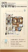 泊雅湾3室2厅2卫122平方米户型图