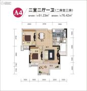 象屿两江公元2室2厅1卫76平方米户型图