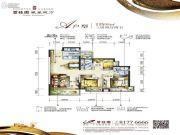 碧桂园・风华东方3室2厅2卫98平方米户型图