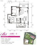 芙蓉・四季花城2室2厅1卫87平方米户型图