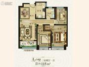 创业・火炬广场(住宅)3室2厅1卫115平方米户型图