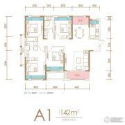 复地海上海4室2厅2卫142平方米户型图