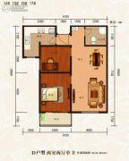 鼎极大院二期2室2厅1卫0平方米户型图