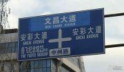 中州花都交通图