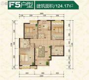 普天格兰绿都3室2厅2卫124平方米户型图