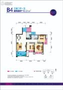 贵熙帝景C组团3室2厅1卫92平方米户型图