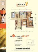 高科・慧谷阳光0室0厅0卫146平方米户型图