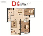 大唐凤凰府2室2厅1卫87平方米户型图