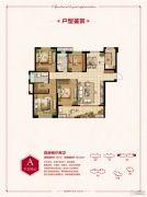 永泰・泰禾红峪4室2厅2卫131--144平方米户型图
