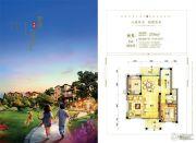 揭阳碧桂园258平方米户型图