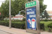 海泉・时代广场交通图
