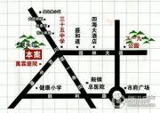 �f霖庭院交通图