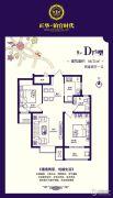 铂宫时代2室2厅1卫88平方米户型图