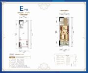 珠江・愉景新城1室1厅1卫37平方米户型图