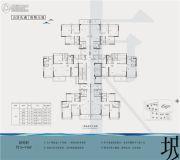 越秀・东坡3室2厅2卫0平方米户型图