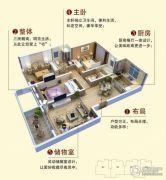 七里香溪 多层4室2厅2卫115平方米户型图