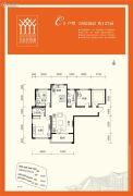 金泰舒格�m3室2厅2卫127平方米户型图
