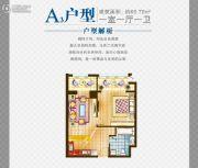 鹏欣金游城1室1厅1卫66平方米户型图