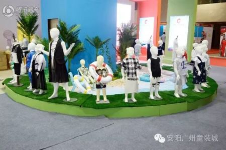 安阳・广州国际童装城