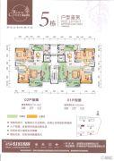 御品雅苑3室2厅3卫131--138平方米户型图