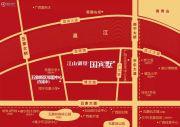 江山御景规划图