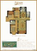 名城银河湾3室2厅2卫129平方米户型图