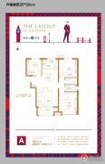 巨富九�Z湾3室2厅1卫99平方米户型图