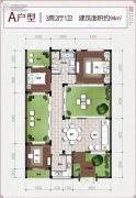 易辰江南大院0室0厅0卫94平方米户型图