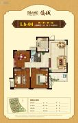 美好易居城 高层3室2厅1卫114平方米户型图