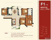 南昌万达城4室2厅2卫170平方米户型图