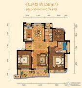 金色蓝庭3室2厅2卫139平方米户型图