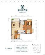 御元阳光城3室2厅1卫79平方米户型图