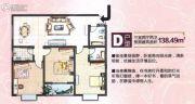 览山丽景3室2厅2卫138平方米户型图