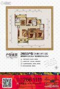 威丽诗花园3室2厅2卫128--104平方米户型图
