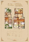 恒开滨河城4室2厅2卫219平方米户型图