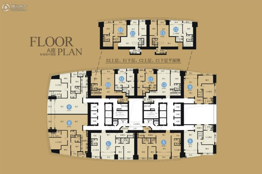 > 东海国际公寓户型图