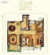 金科财富商业广场3室2厅1卫100平方米户型图