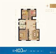 领秀蓝珀湖3室2厅1卫103平方米户型图