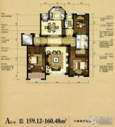 瑞城御园3室2厅2卫159--160平方米户型图